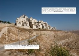 decode_ample_maale-adumim