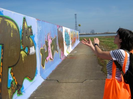 PS1_gita_chris_graffiti_wall