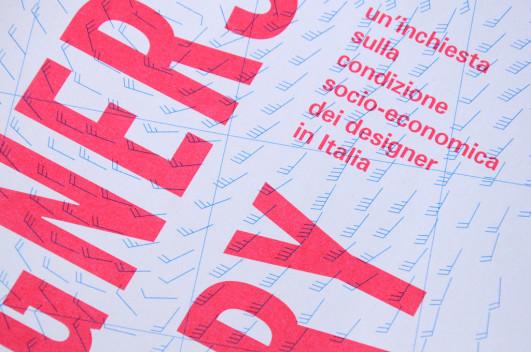 designers-inquiry_web1
